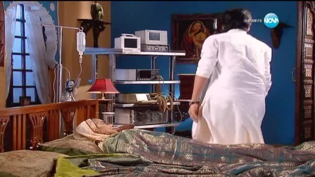 Сериал - Малката булка - Епизод 758 (27.04.2015)