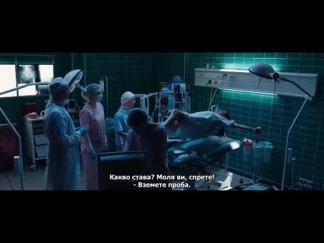 Филм - Пътят на Юпитер (2015) - Със субтитри ( Част 1 )