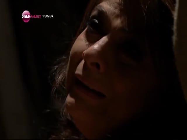 Сериал - Триумф на любовта - Епизод 150
