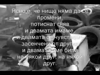 Eminem - Love U More С Превод