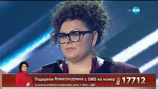 Александрина Макенджиева - След края на света