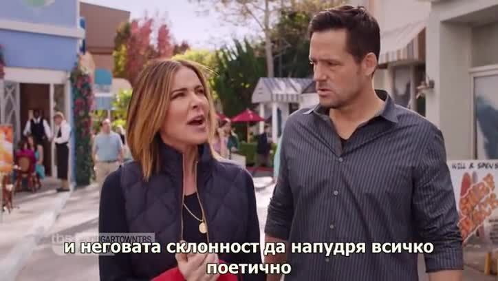 Сериал - Агнешко, Сезон 6, Епизод 11 - със субтитри