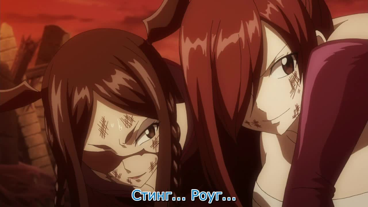 Fairy Tail s2 - 76 bg sub