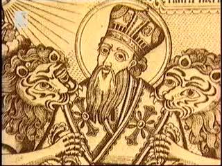 день святого Игнатия в Болгарии