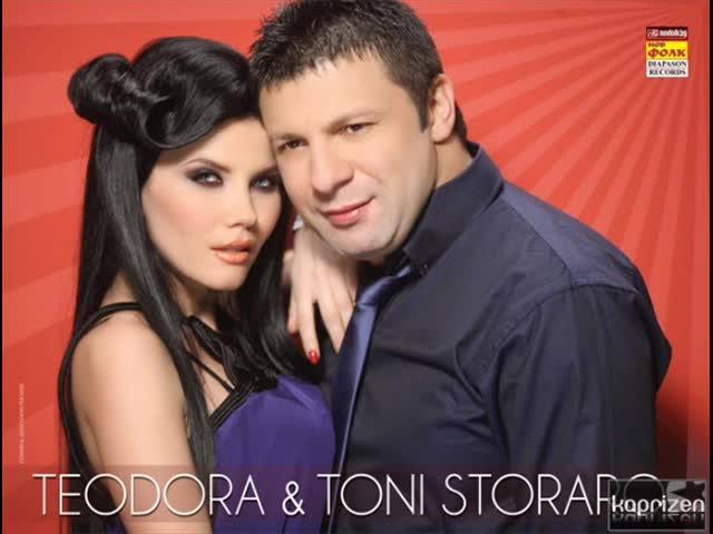 Тони Стораро и Теодора