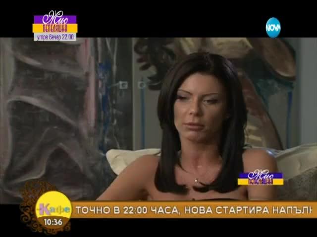 """Мисис България и обикновено момиче разменят местата си – в """"Мис Пепеляшка"""""""