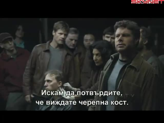Сериал - Посетителите - Сезон 1 епизод 1 бг субтитри Част 2