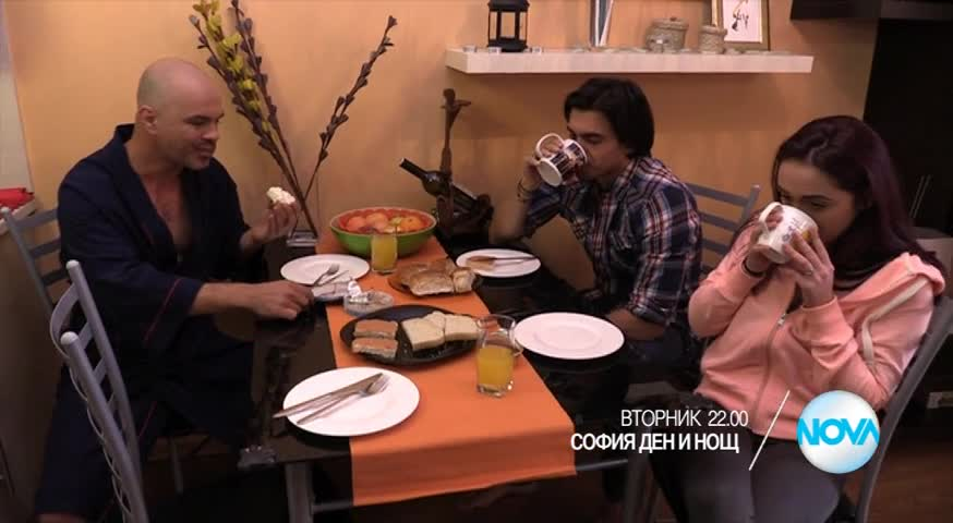 София - Ден и Нощ - вторник по Нова (08.03.2016)