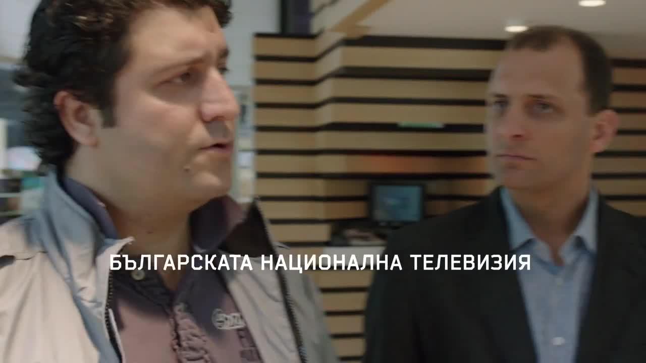 Под Прикритие - Сезон 1 Епизод 8