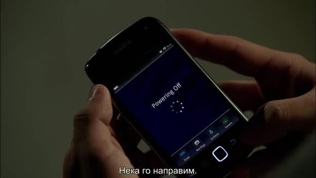Сериал - Отмъщение Сезон 4 Епизод 20 Бг.суб