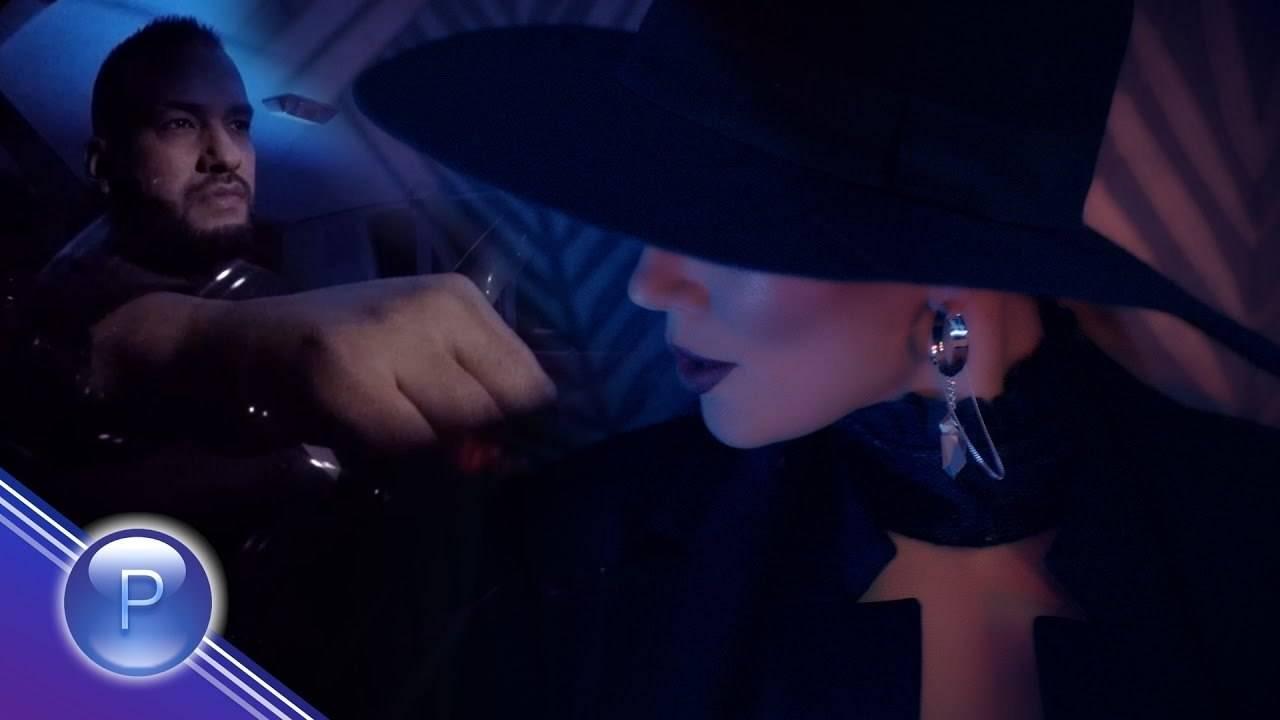 Емилия и DJ Цеци Лудата Глава - #Напусни, 2017