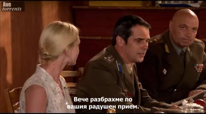Трябва да се омъжиш за генерала 2011 еп.3от 4 Бг.суб.