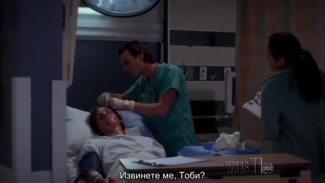 Сериал - Анатомията на Грей Сезон 11 Епизод 21