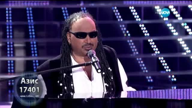 Шоу - Азис като Stevie Wonder - Като две капки вода - 04.05.2015 г.