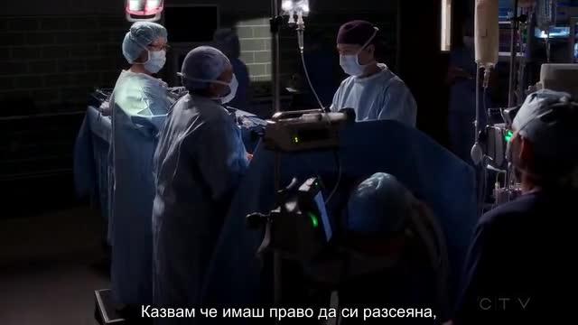 Сериал - Анатомията на Грей Сезон 11 Епизод 20 Бг.суб
