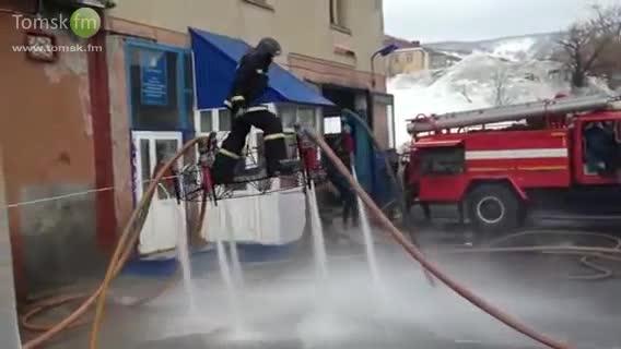 Пожарникарска летяща чиния :) :) :)