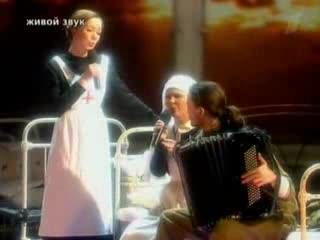 Пелагея И Дарья Мороз Видео Все Клипы