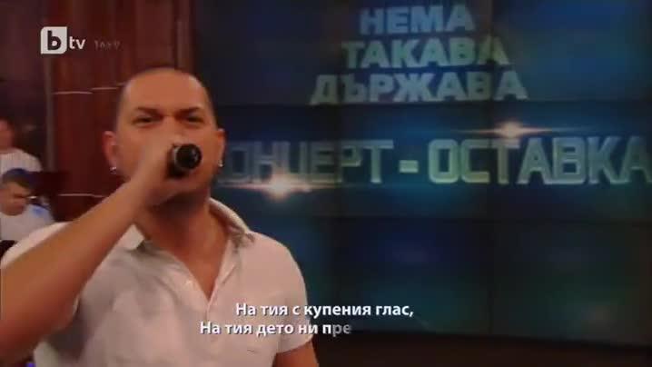 New! ����� ����������� - ���� �� | Tv ������