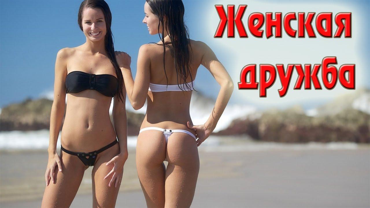 Русские филь мы 4 фотография