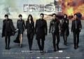 Iris 2 • HD •
