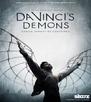 Демоните на Да Винчи | Сезон 1 *БГ Аудио*