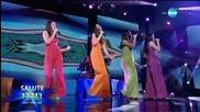 Salute - X Factor (2015)