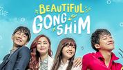 [бг субс] Beautiful Gong Shim / Красавицата на звяра (2016)