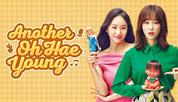 [бг субс] Another Oh Hae Young / Другата О Хе Йонг (2016)