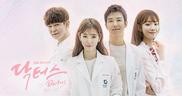 [бг субс] Doctors / Доктори (2016)