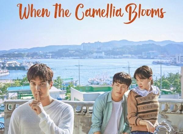 When The Camellia Blooms (2019) / Когато цъфне камелията