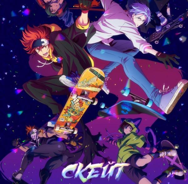 SK∞ the Infinity (2021) / Скейт - Безкрайност
