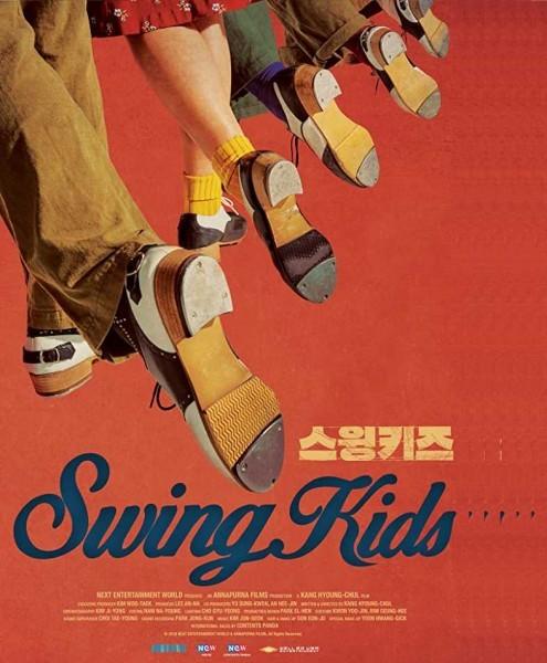 Swing Kids (2018) / Деца на суинга