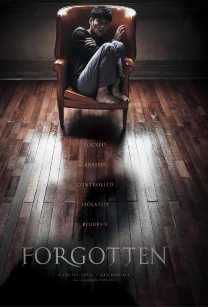 Forgotten (2017) / Забравено