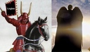 Ние сме Легион!!! (devil) Религии, Мистерии, Загадки