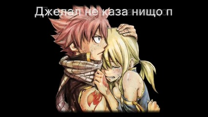 Fairy Tail Fic |in Love With A Criminal| Part 3