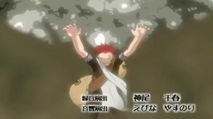 Naruto - Opening 2