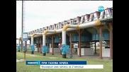 При газова криза, България има запаси за два месеца - Новините на Нова