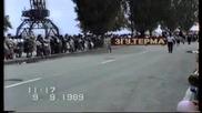 Тутракан манифестация 09.09.1989 първа част