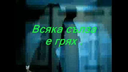 Halid Muslimovic - Ne Trosi Suze (превод)