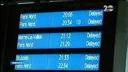 """Пътници на """"Евростар"""" - блокирани осем часа без ток"""