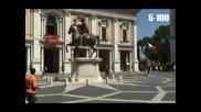 Рим - Капитолия