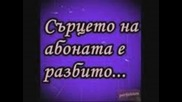 Ibo ft Denis - Korkori Po Sukar Nego Tuja_dj.simo