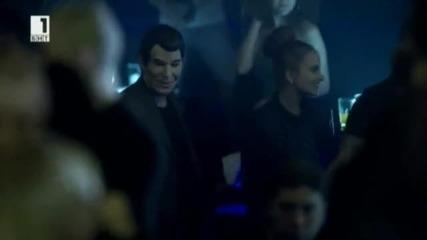 Под Прикритие - Сезон 4 Епизод 1