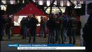 Френското правителство: Не сме обект на теорристични атаки