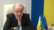 Посланикът на Украйна: Очакваме през май да отпаднат визите на украинците за ЕС