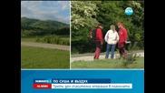 Хеликоптер и парапланери издирват младежите в Стара планина - Новините на Нова