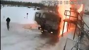 Ужасяващи кадри на инциденти (+18)