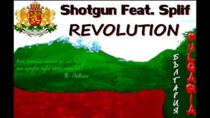 Shotgun & Splif - Революция