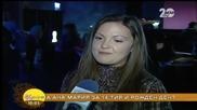 Какво се случва с 14-годишната Ана-Мария - На кафе (19.11.2014)