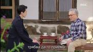 Бг субс! Hotel King / Кралят на хотела (2014) Епизод 10 Част 1/2